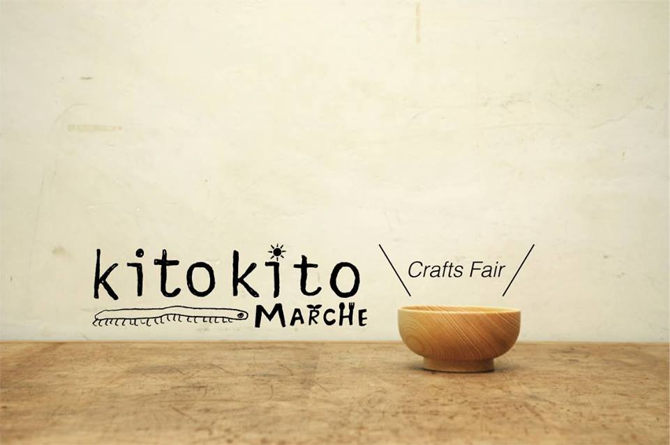 kitokito marche crafts fair
